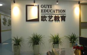 重庆欧艺西点培训学校