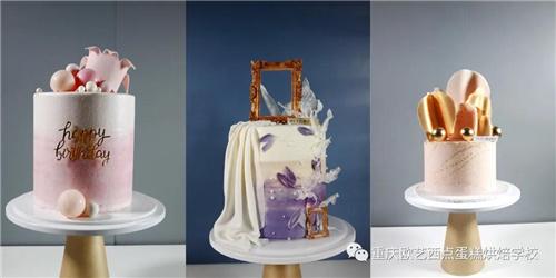 蛋糕培训学校g